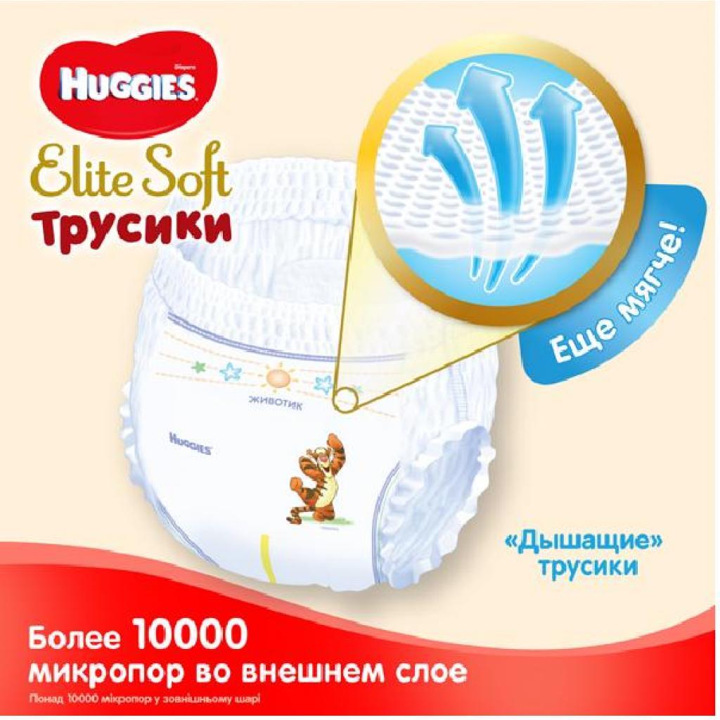 Подгузник Huggies Elite Soft Pants XL размер 5 (12-17 кг) Mega 38 шт (5029053547015) изображение 4