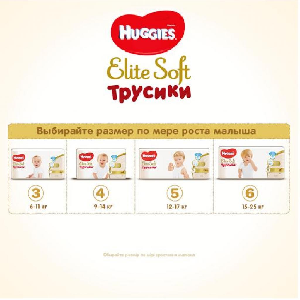 Подгузник Huggies Elite Soft Pants XL размер 5 (12-17 кг) Mega 38 шт (5029053547015) изображение 9