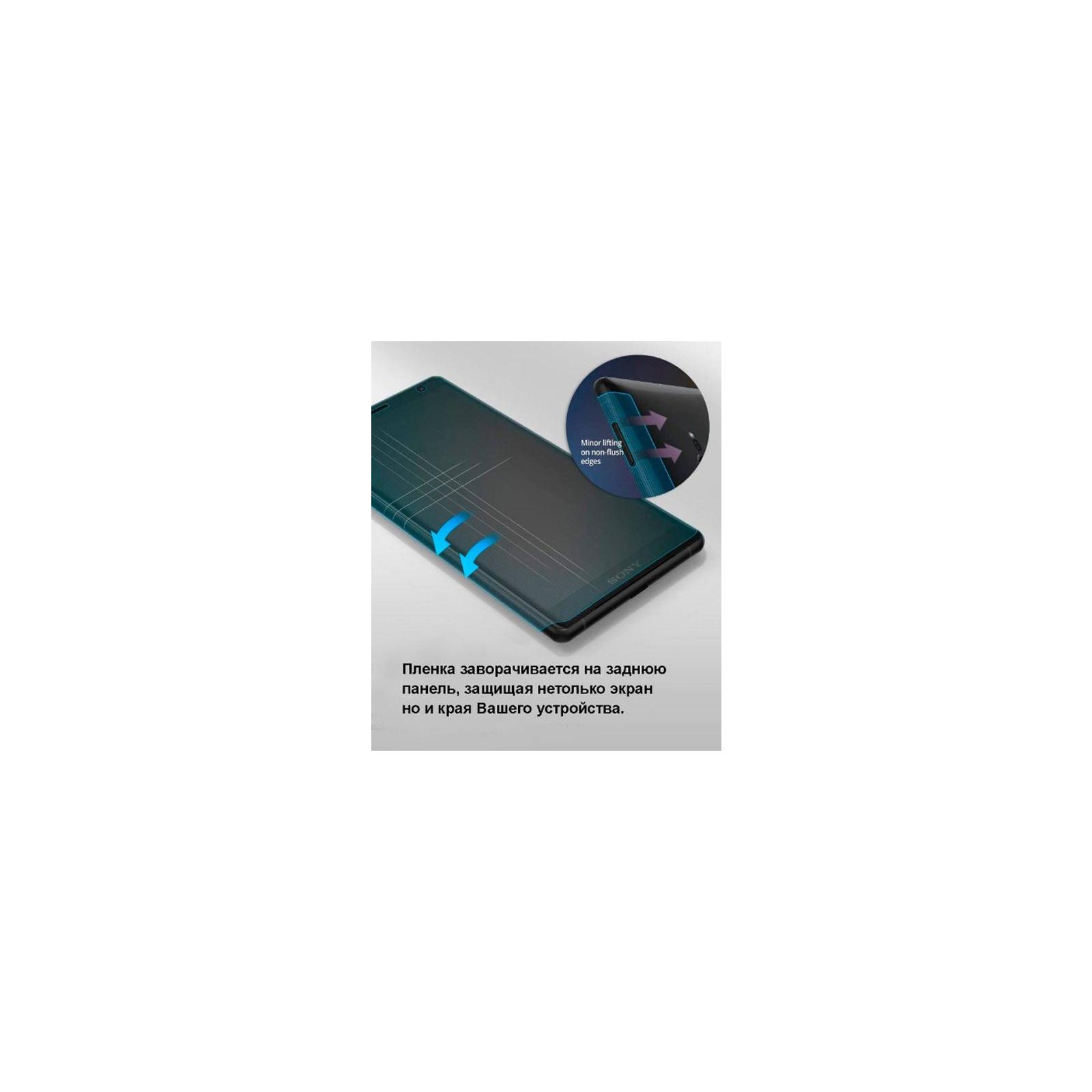 Пленка защитная Ringke для телефона Sony Xperia XZ2 Full Cover (RSP4455) изображение 5