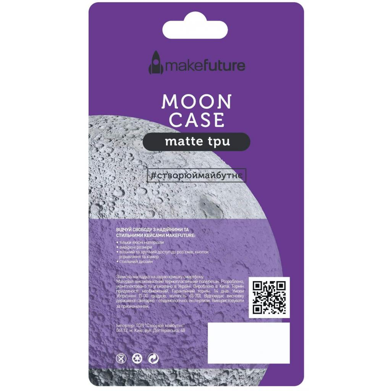 Чехол для моб. телефона MakeFuture Moon Case (TPU) Huawei P Smart Plus Black (MCM-HUPSPBK) изображение 2