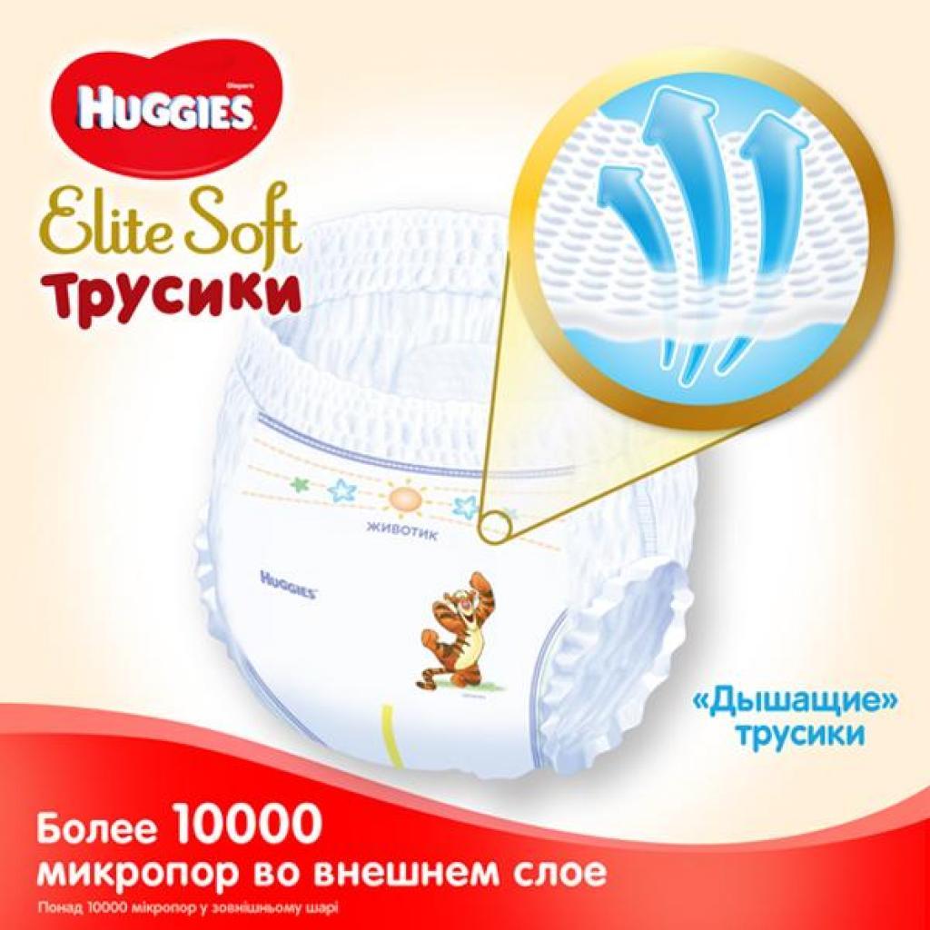 Подгузник Huggies Elite Soft Pants XL размер 5 (12-17 кг) Mega 38 шт (5029053547015) изображение 3