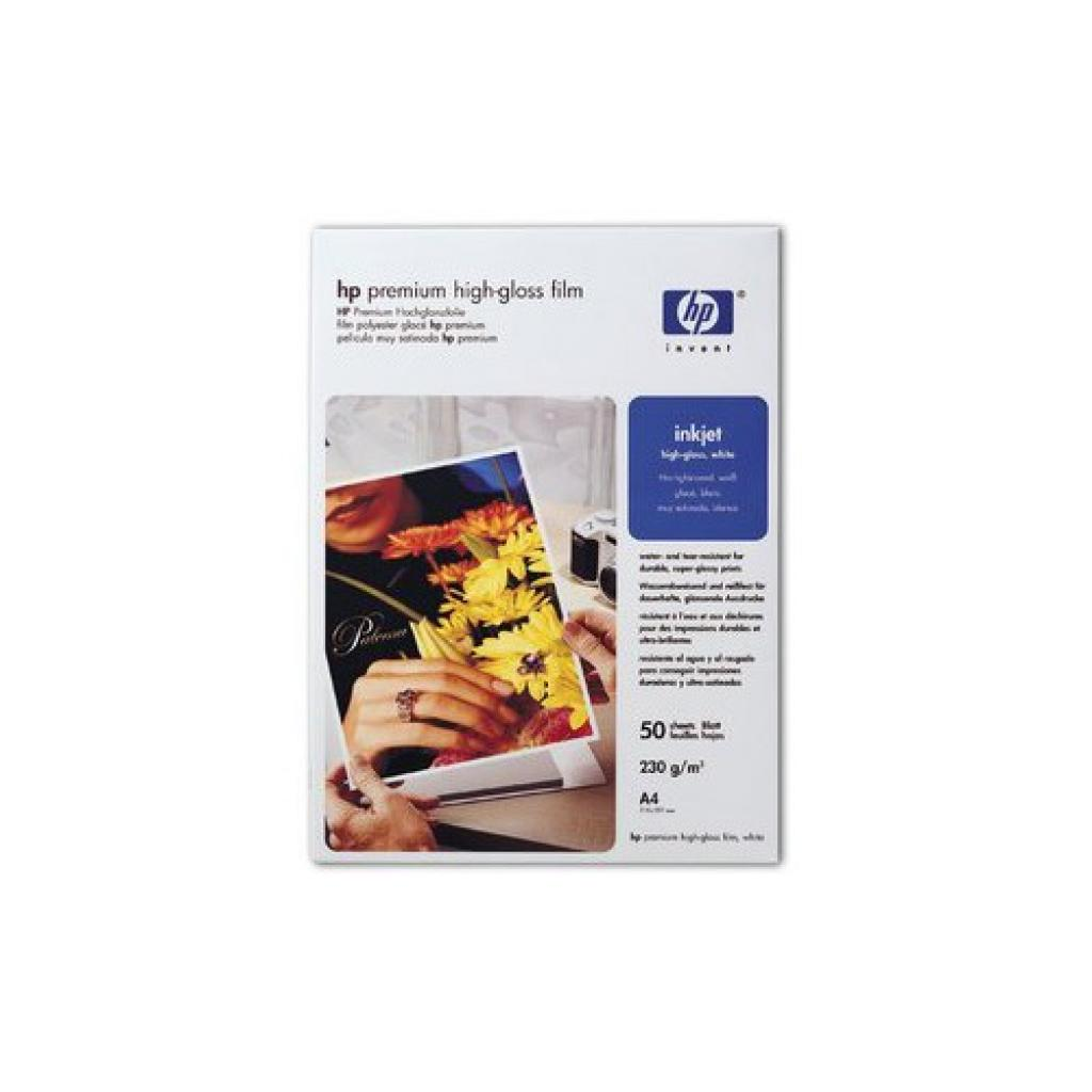 Бумага HP A4 Premium Premium Inkjet Glossy (C3837A)