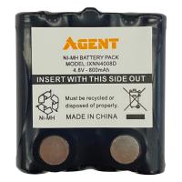 Аккумуляторная батарея PowerTime IXNN4002A (IXNN4002A/PTM-T5/IXNN4008D)