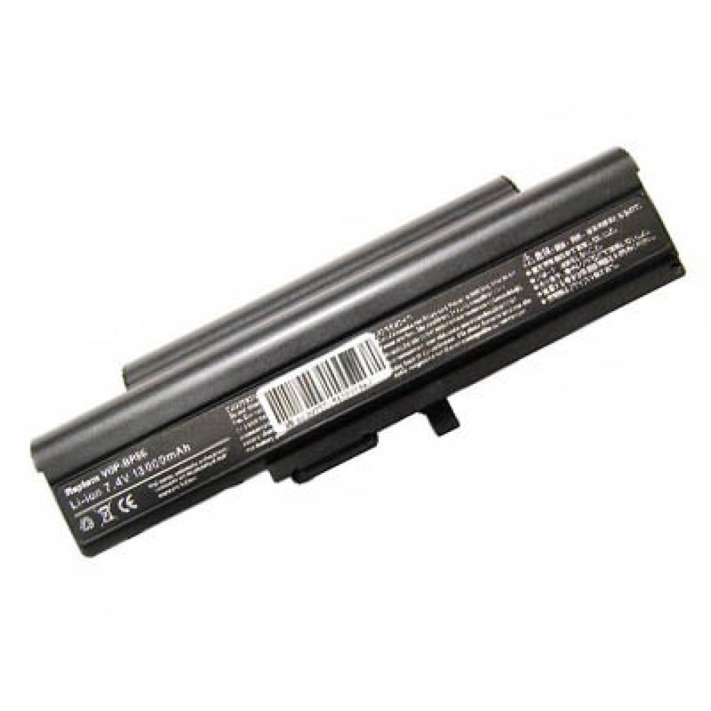 Аккумулятор для ноутбука Sony VGP-BPL5 VGN-TXN15P BatteryExpert (VGP-BPL5 L 130)