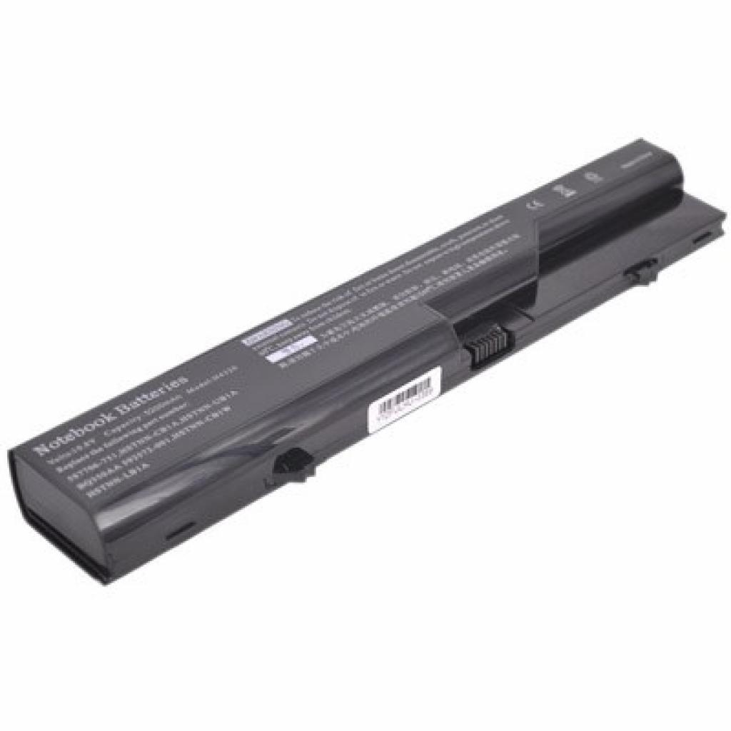 Аккумулятор для ноутбука HP ProBook 4520s (HSTNN-DB1A)