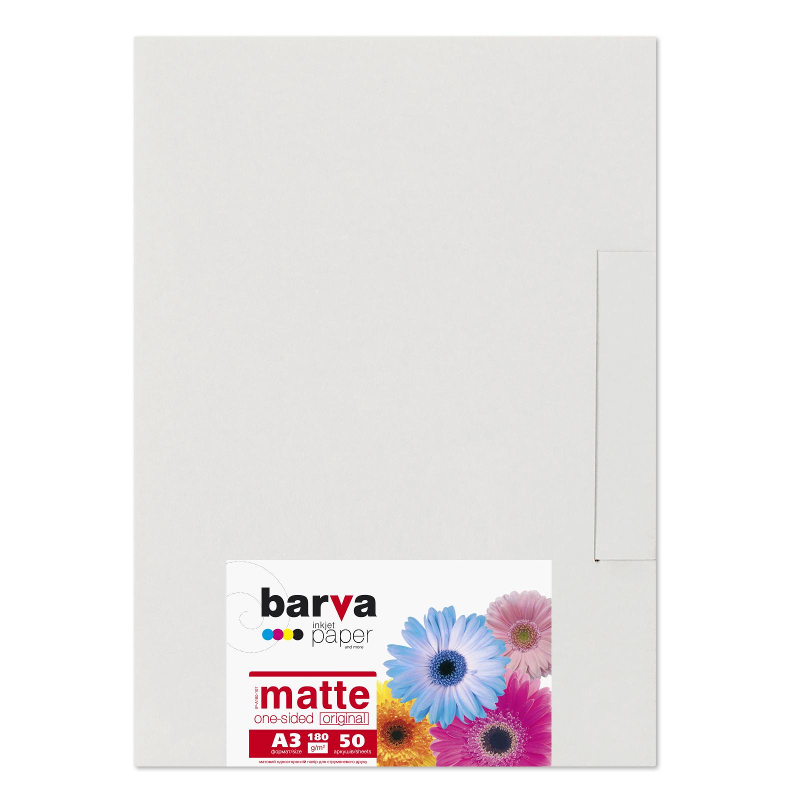 Бумага BARVA А3 (IP-BAR-A180-107)