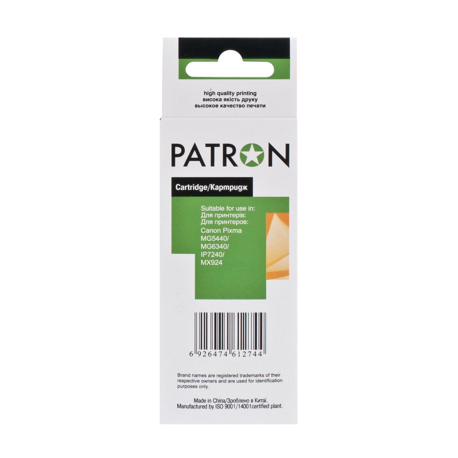 Картридж PATRON CANON PGI-450XLBk (PN-450XLBK) BLACK (CI-CAN-PGI-450-B-PN) изображение 4
