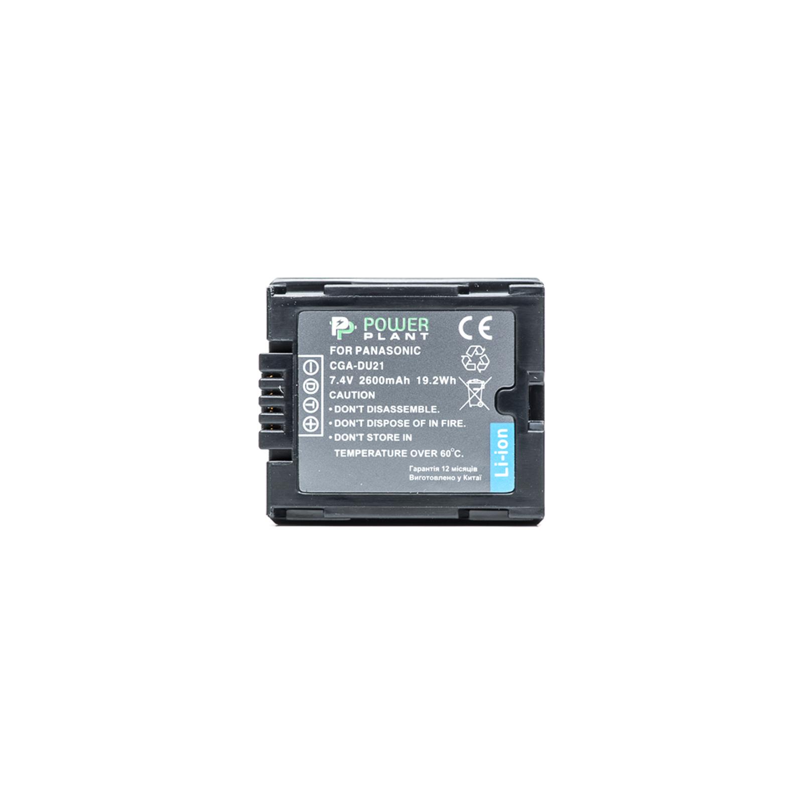 Аккумулятор к фото/видео PowerPlant Panasonic VBD210, CGA-DU21 (DV00DV1092) изображение 2