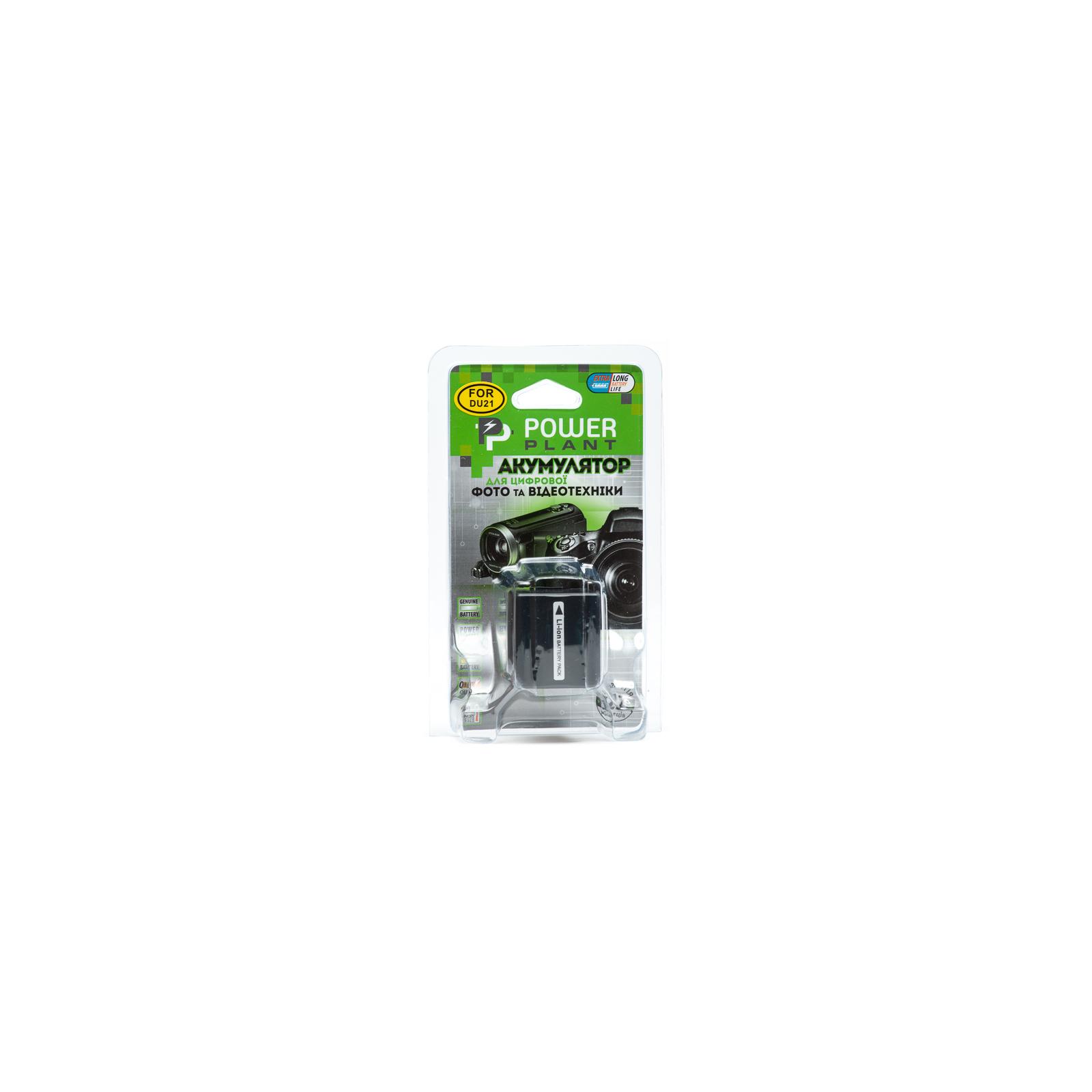 Аккумулятор к фото/видео PowerPlant Panasonic VBD210, CGA-DU21 (DV00DV1092) изображение 3
