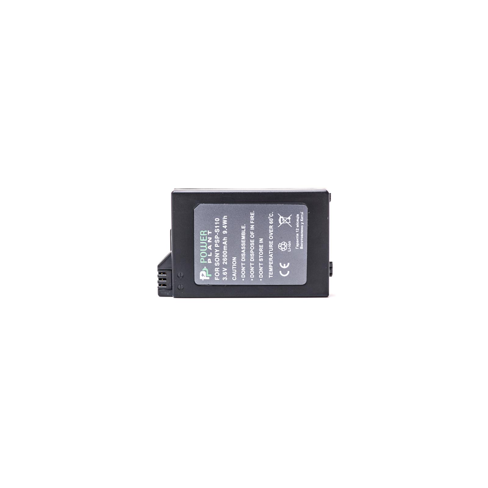 Аккумулятор к фото/видео PowerPlant Sony PSP-S110/2000/2600/S360 (DV00DV1300) изображение 2