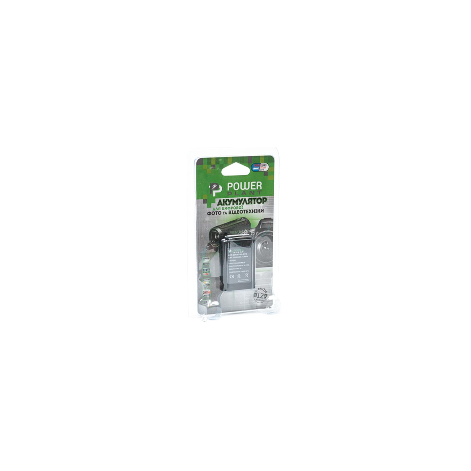 Аккумулятор к фото/видео PowerPlant Sony PSP-S110/2000/2600/S360 (DV00DV1300) изображение 3