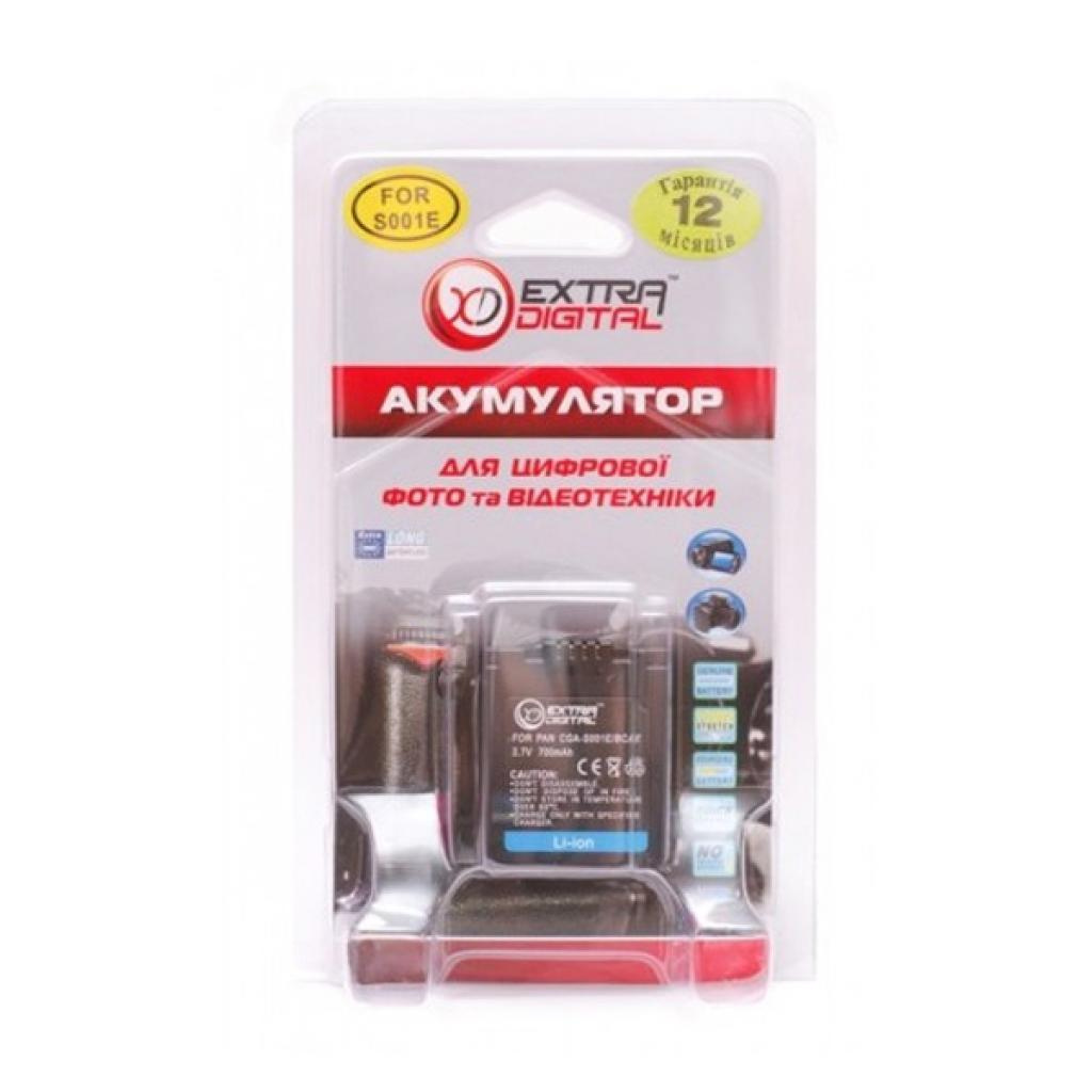 Аккумулятор к фото/видео EXTRADIGITAL Panasonic S001E, DMW-BCA7 (DV00DV1096) изображение 3