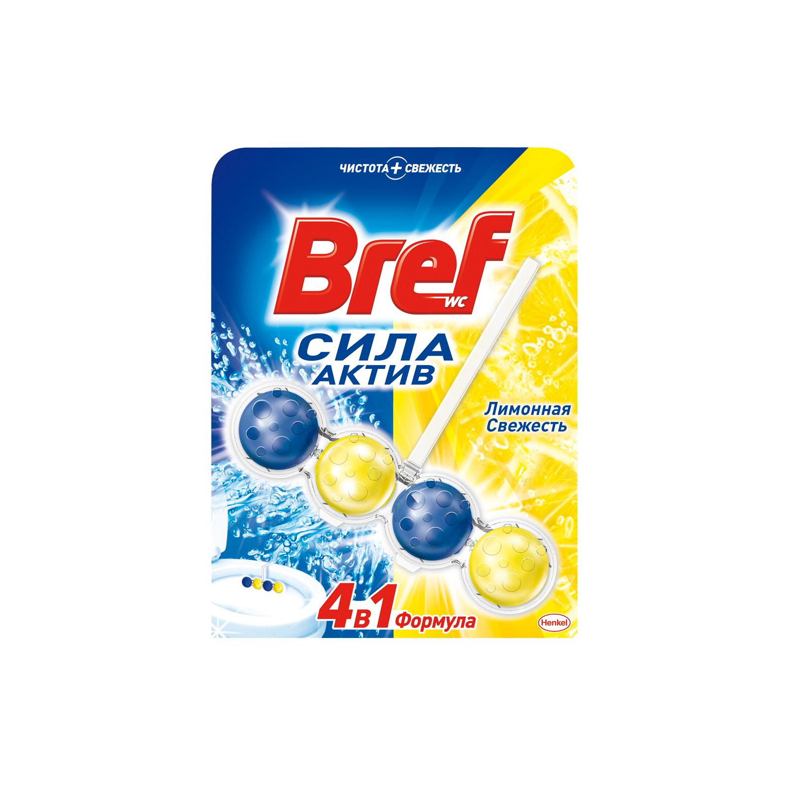 Туалетный блок Bref Сила Актив Лимонная Свежесть 50 г (9000100625289)