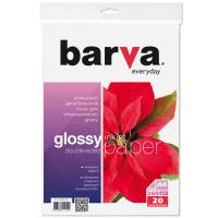 Бумага BARVA A4 Economy Series (IP-GE260-234)