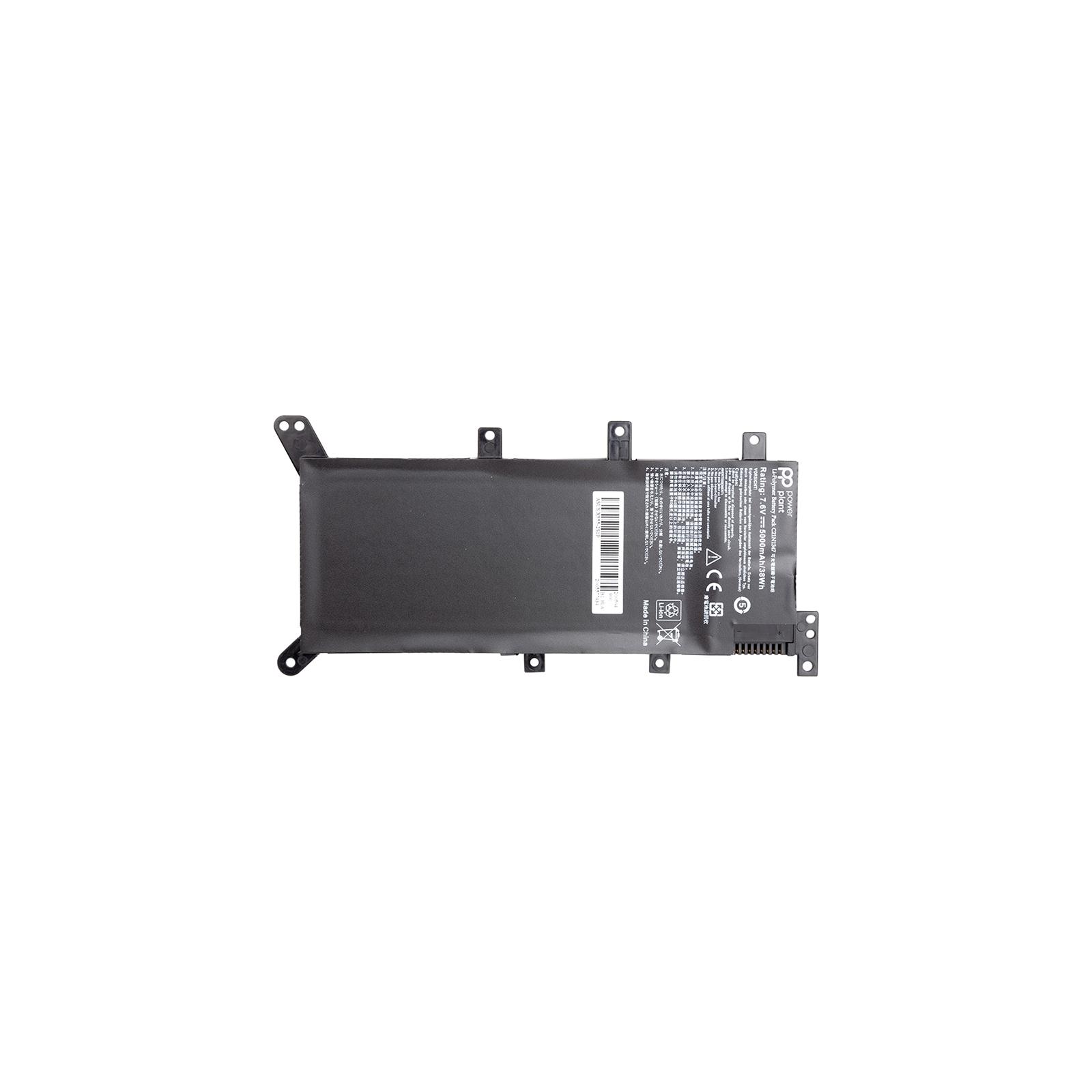 Аккумулятор для ноутбука ASUS X555 Series (C21N1347) 7.5V 5000mAh PowerPlant (NB430796)