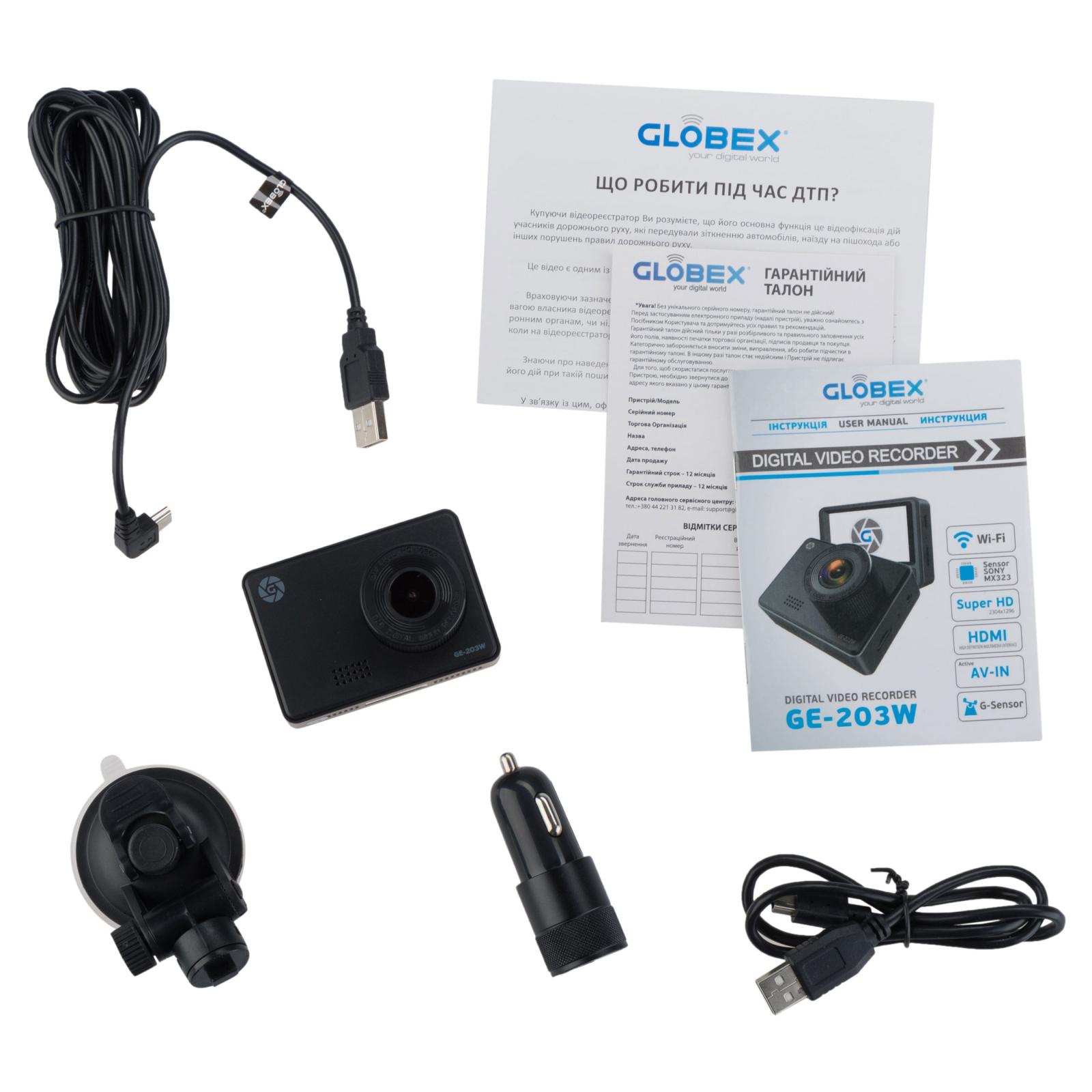 Видеорегистратор Globex GE-203w изображение 8