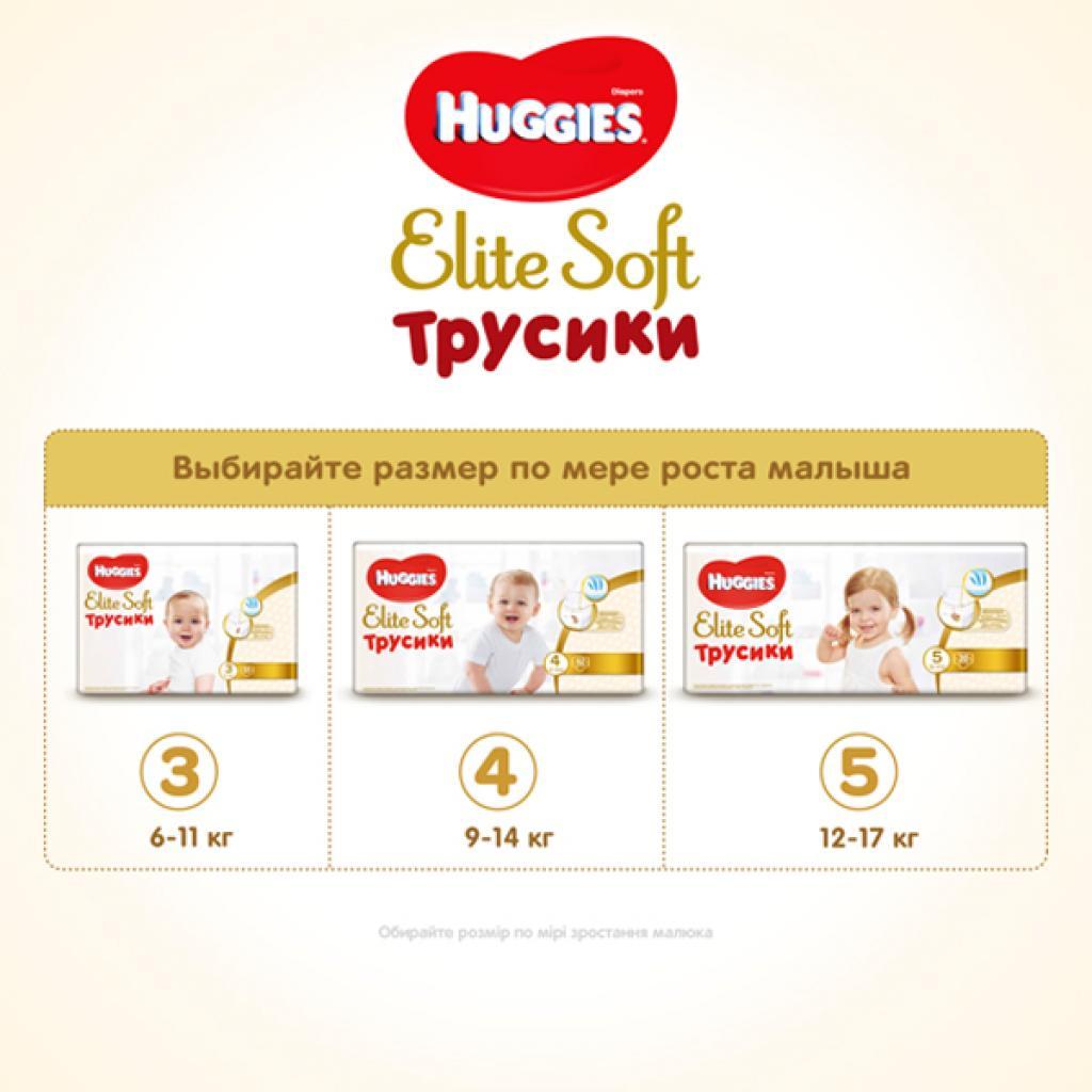 Подгузник Huggies Elite Soft Pants XL размер 5 (12-17 кг) Mega 38 шт (5029053547015) изображение 10