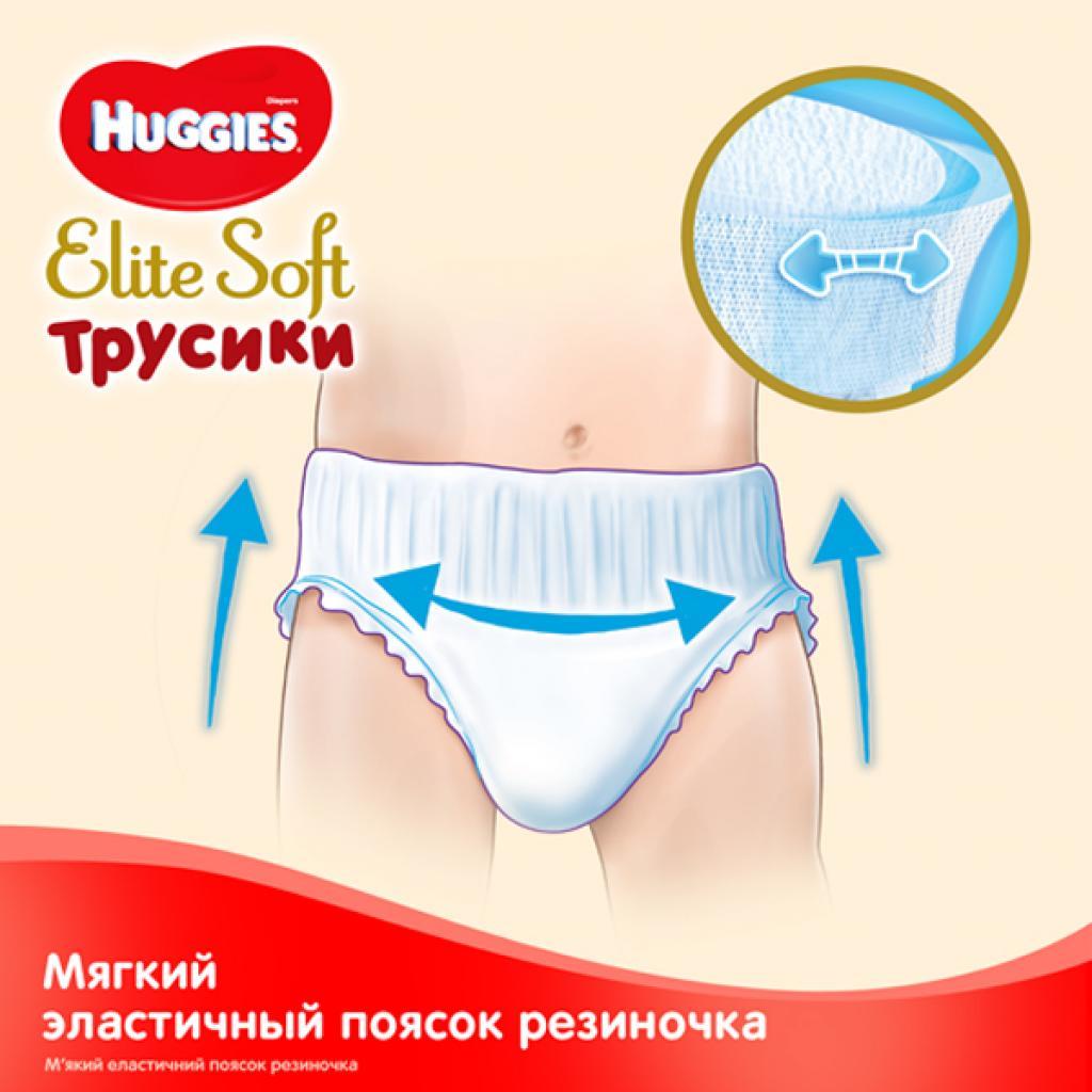 Подгузник Huggies Elite Soft Pants XL размер 5 (12-17 кг) Mega 38 шт (5029053547015) изображение 6
