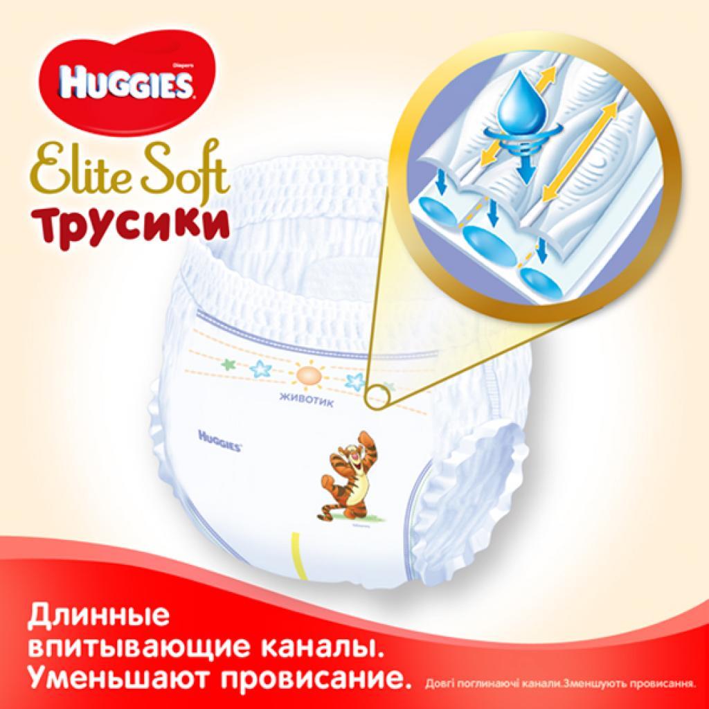 Подгузник Huggies Elite Soft Pants XL размер 5 (12-17 кг) Mega 38 шт (5029053547015) изображение 7