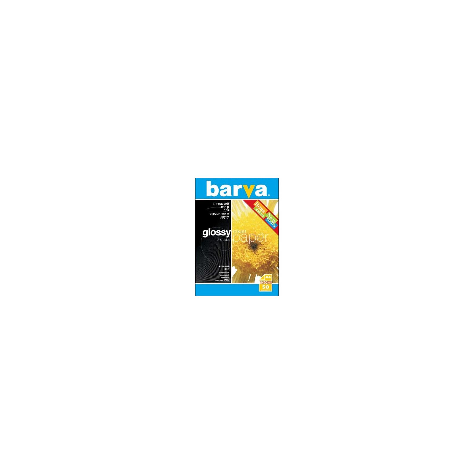Бумага BARVA A4 (IP-BAR-C120-009)