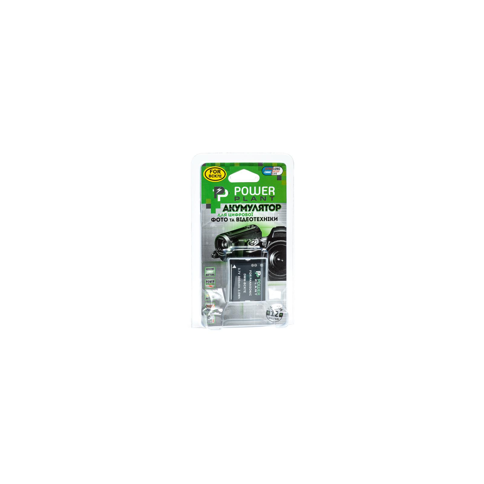 Аккумулятор к фото/видео PowerPlant Panasonic DMW-BCK7E (DV00DV1301) изображение 3