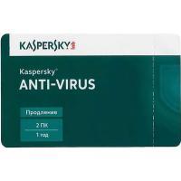 Антивирус Kaspersky Anti-Virus 2016 2+1 ПК 1 год Renewal Card (KL1167OOBFR16)