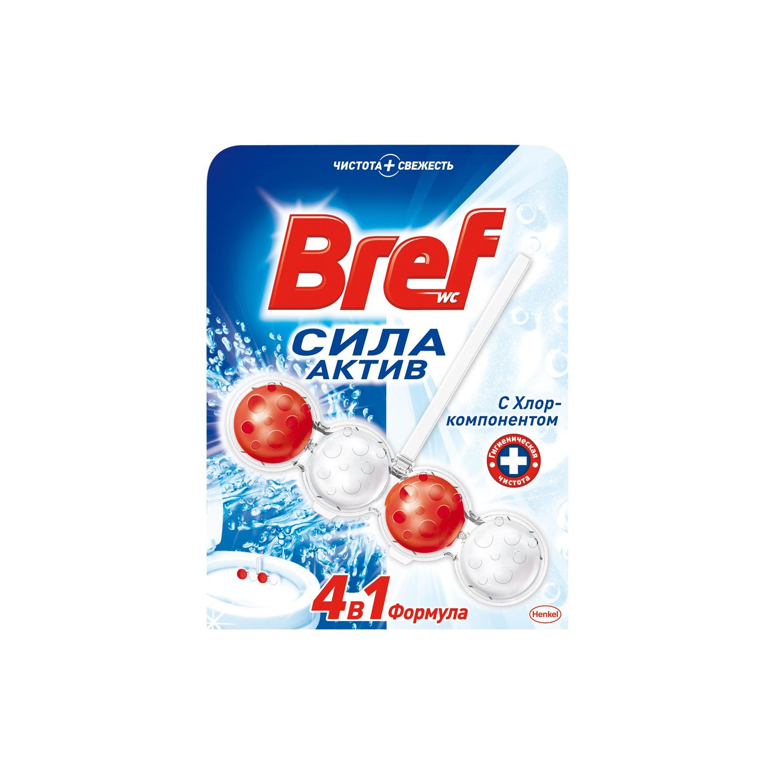 Туалетный блок Bref Сила Актив с хлор-компонентом 50 г (9000100687485)