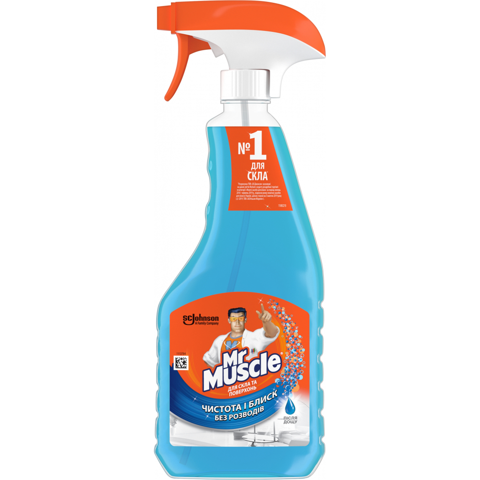 Моющая жидкость для уборки Мистер Мускул для стекол 500 мл (4823002001013)