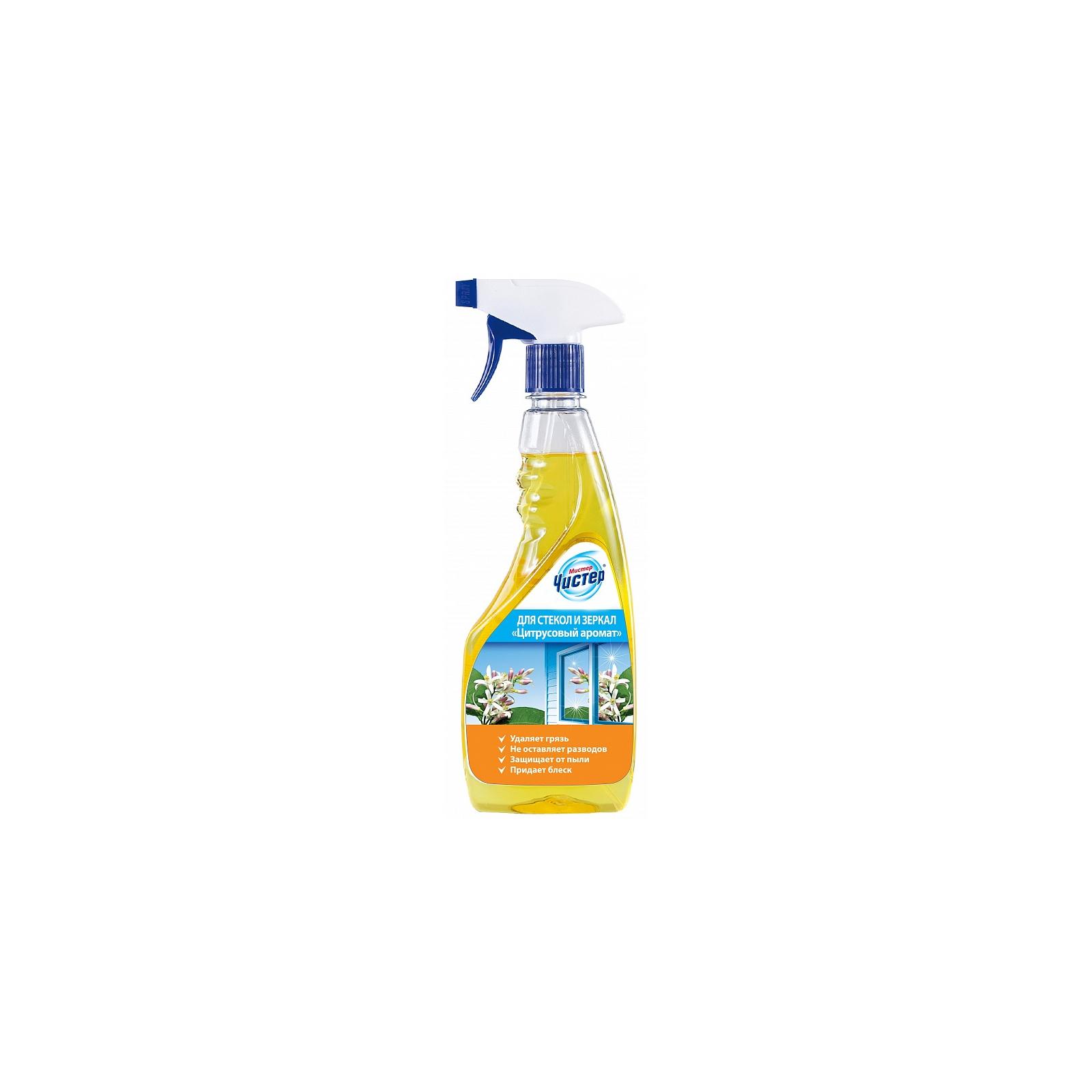 Моющая жидкость для уборки Мистер Чистер для стекол Цитрусовый аромат 500 мл (4820026413358)