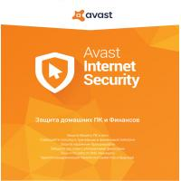 Антивирус Avast Internet Security 3 ПК 1 год Box (4820153970380)