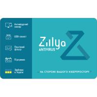 Антивирус Zillya! Антивірус на 1 год 2 ПК, скретч-карточка (4820174870126)