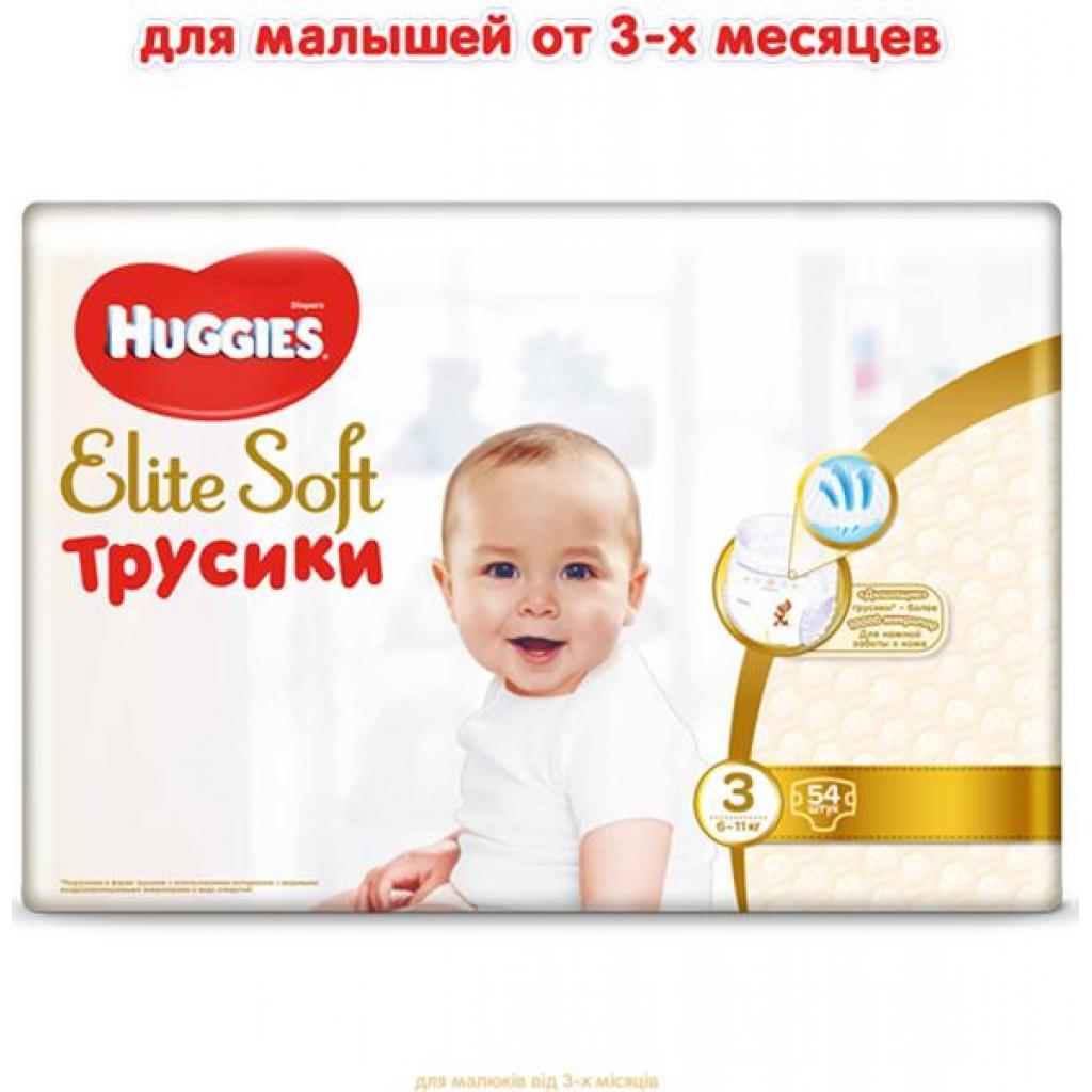 Подгузник Huggies Elite Soft Pants M размер 3 (6-11 кг) 25 шт (5029053546964) изображение 2