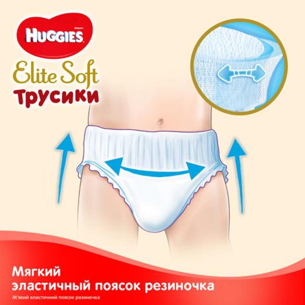 Подгузник Huggies Elite Soft Pants M размер 3 (6-11 кг) 25 шт (5029053546964) изображение 4