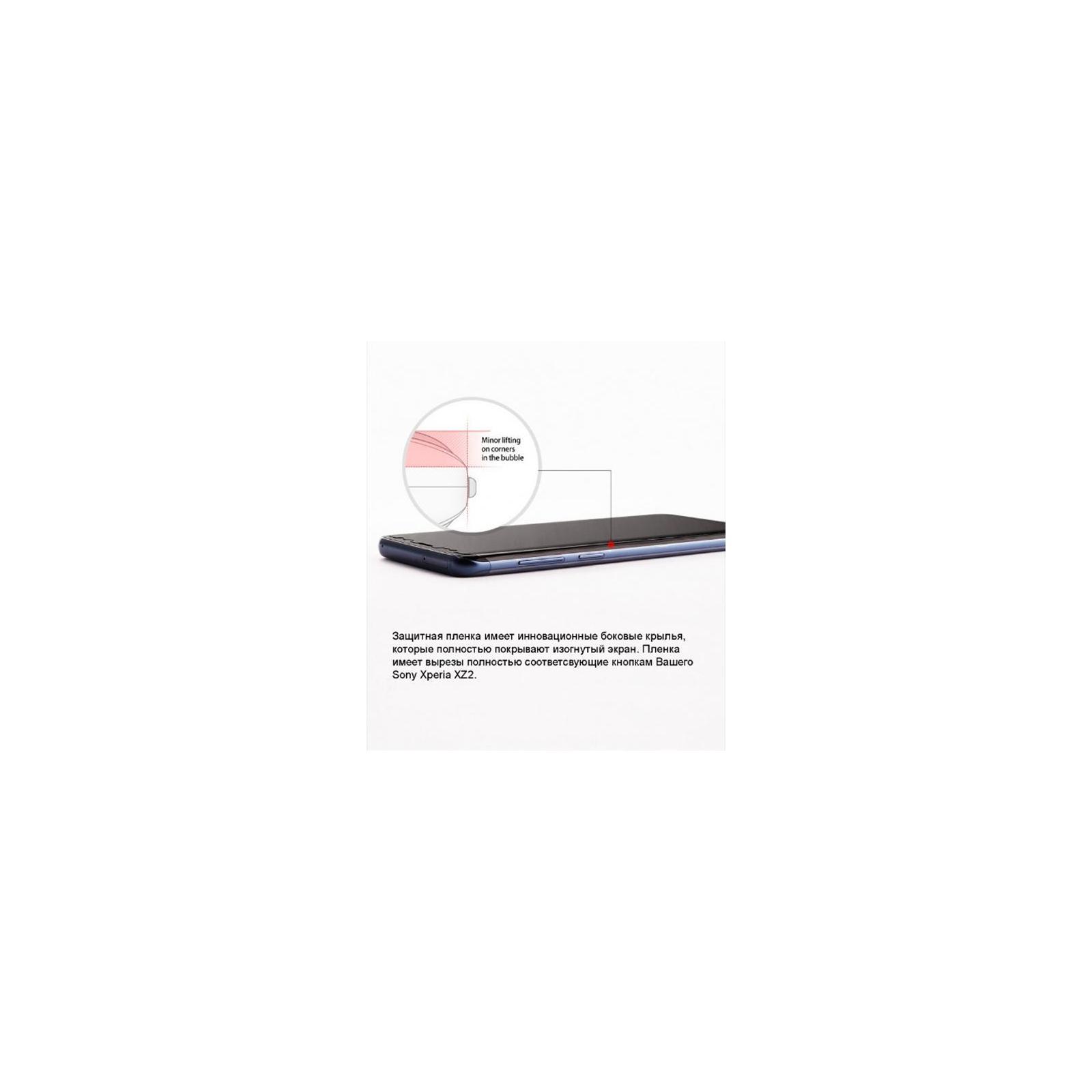 Пленка защитная Ringke для телефона Sony Xperia XZ2 Compact Full Cover (RSP4456) изображение 10