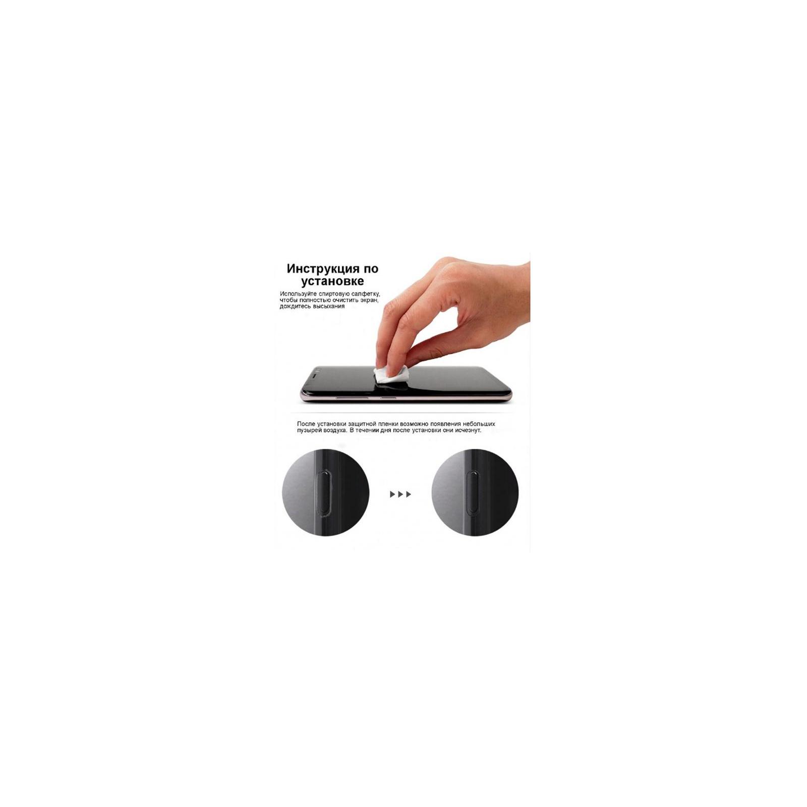 Пленка защитная Ringke для телефона Sony Xperia XZ2 Compact Full Cover (RSP4456) изображение 8