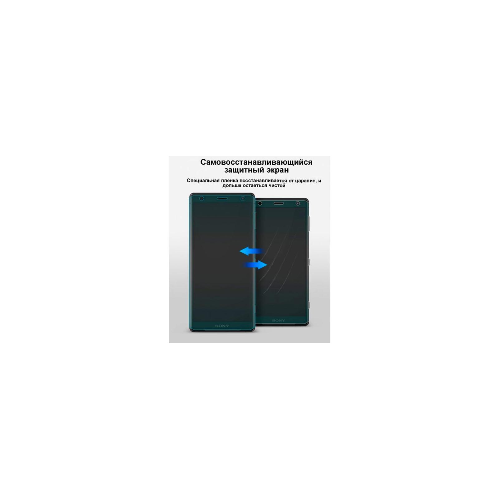 Пленка защитная Ringke для телефона Sony Xperia XZ2 Compact Full Cover (RSP4456) изображение 9