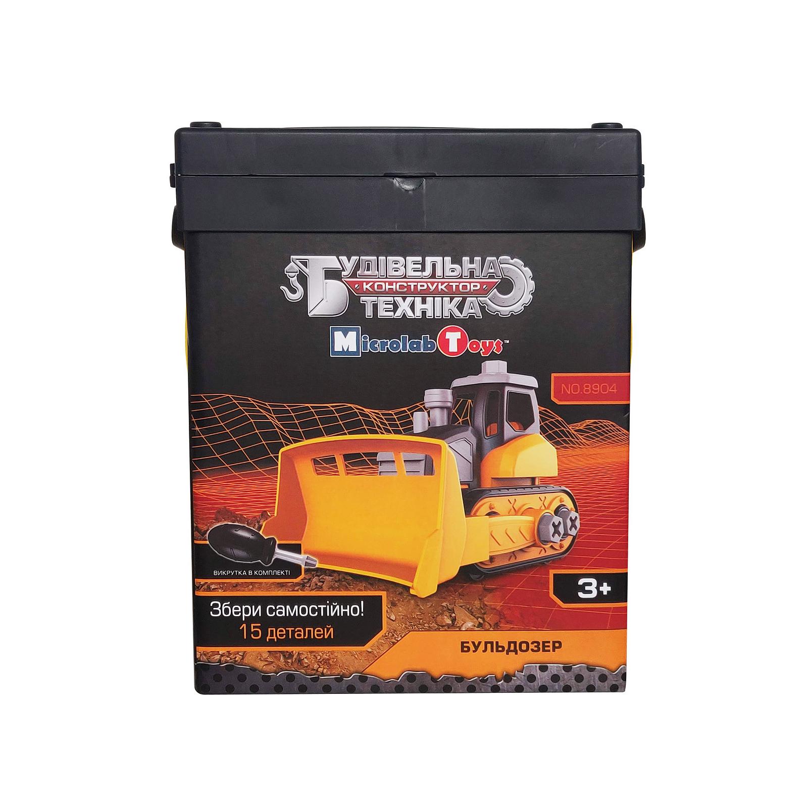 Конструктор Microlab Toys Строительная техника - бульдозеры (MT8904) изображение 2