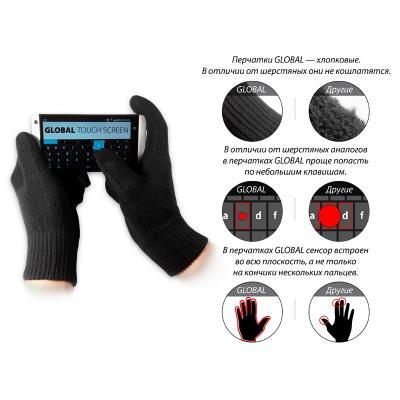 Перчатки для сенсорных экранов GLOBAL Touch Screen (1283126441295) изображение 3