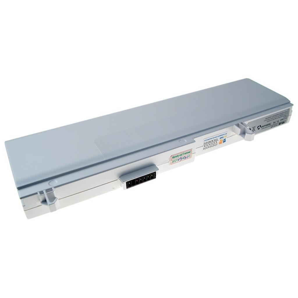 Аккумулятор для ноутбука A32-U5 ASUS (108502)