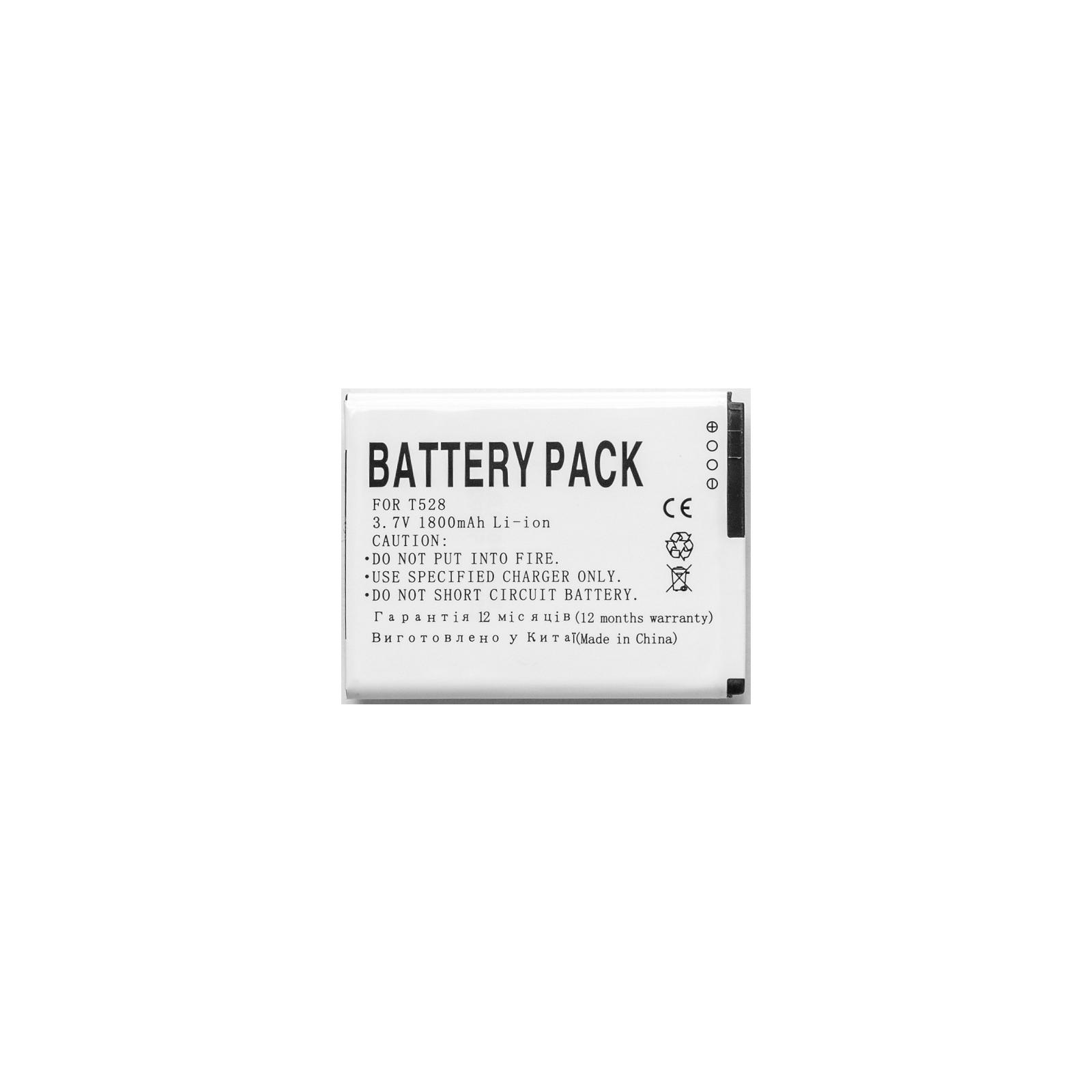 Аккумуляторная батарея PowerPlant HTC ONE S (SC, T528) (DV00DV6187) изображение 2