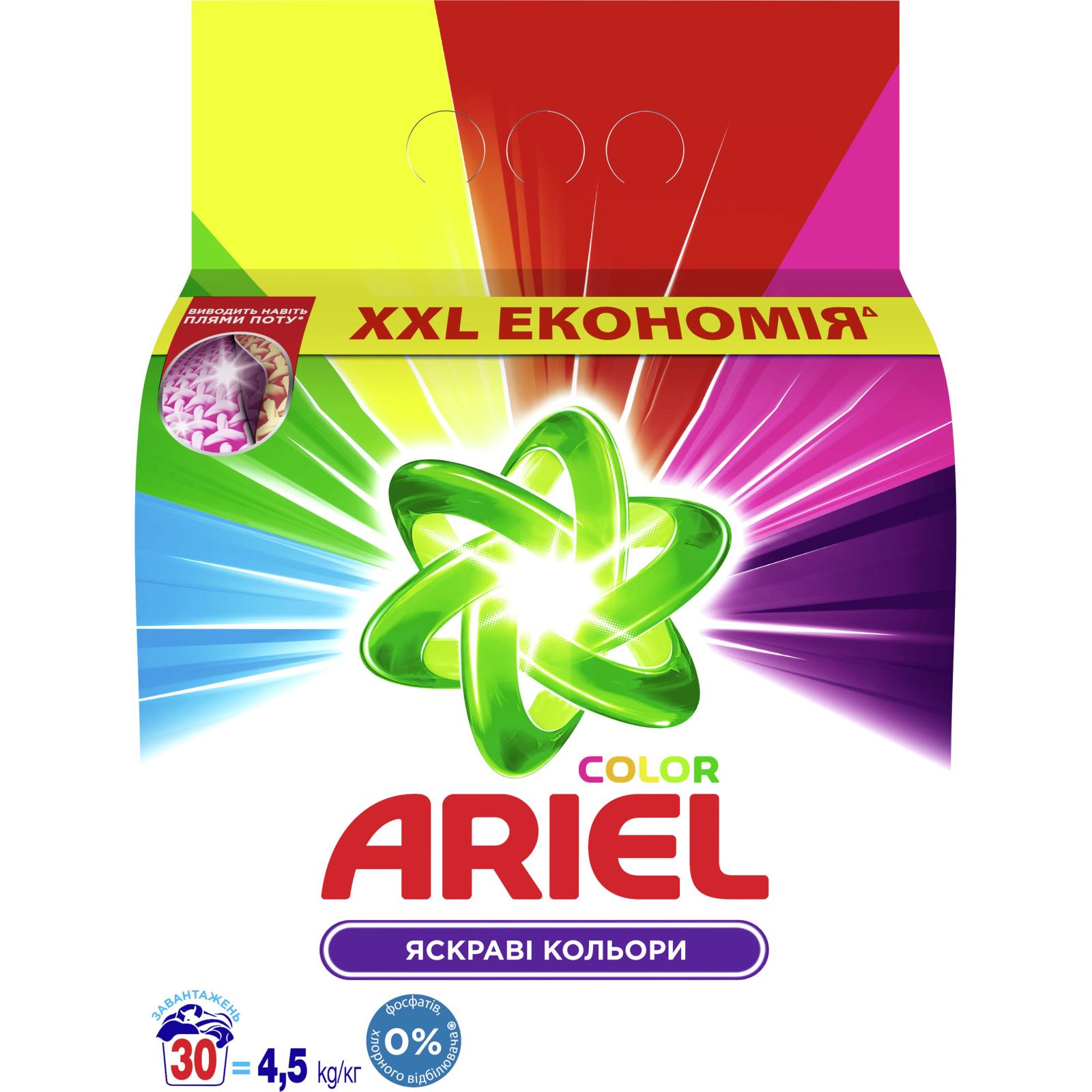 Стиральный порошок Ariel Color 4,5 кг (5413149193956)