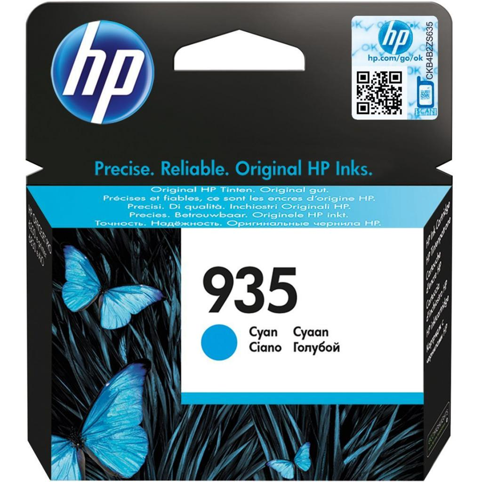 Картридж HP DJ No.935XL Cyan (C2P24AE)