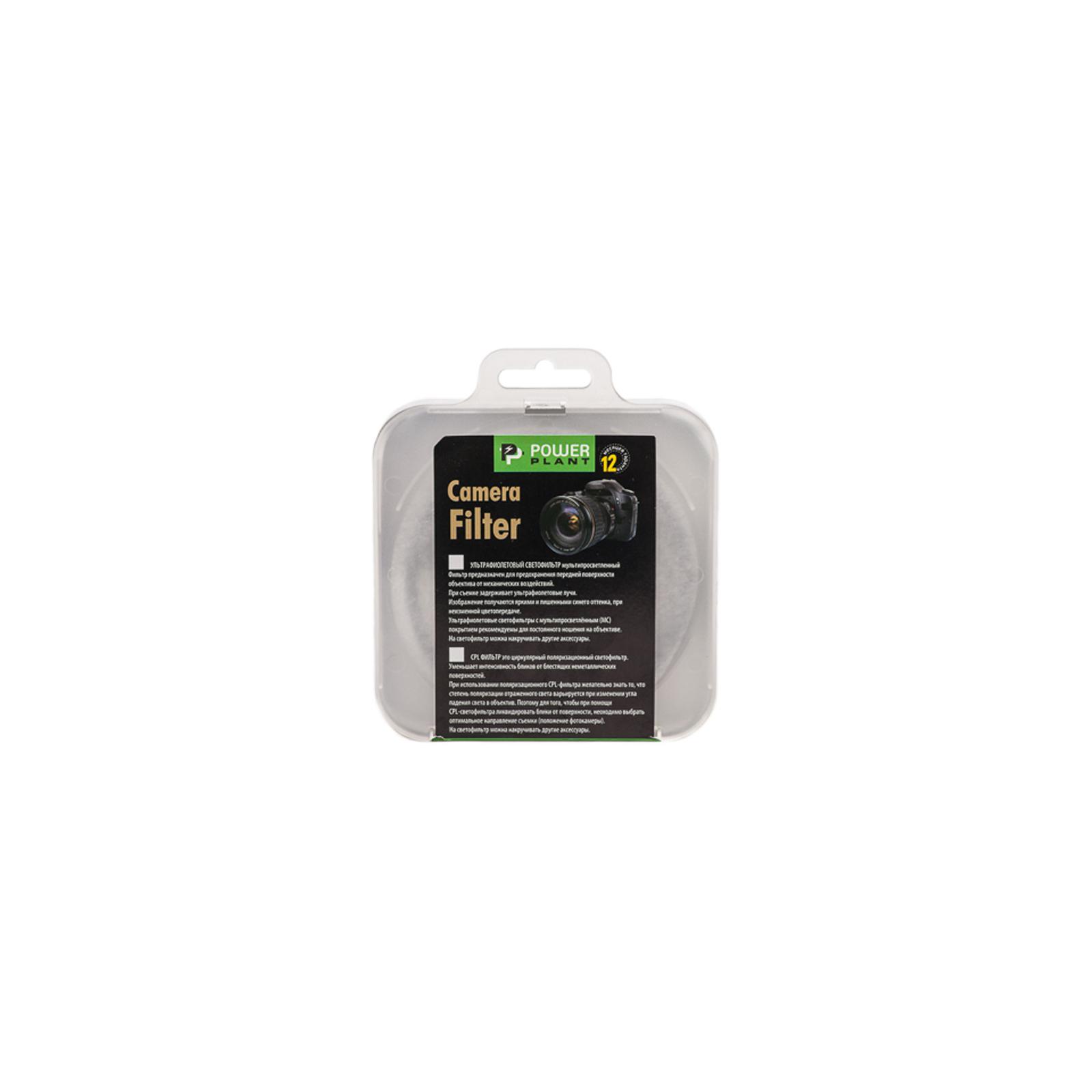 Светофильтр PowerPlant CPL 37 мм (CPLF37) изображение 3
