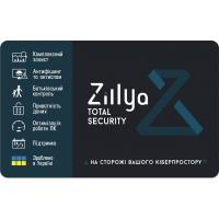 Антивирус Zillya! Total Security на 1год 1 ПК, скретч-карточка (4820174870157)