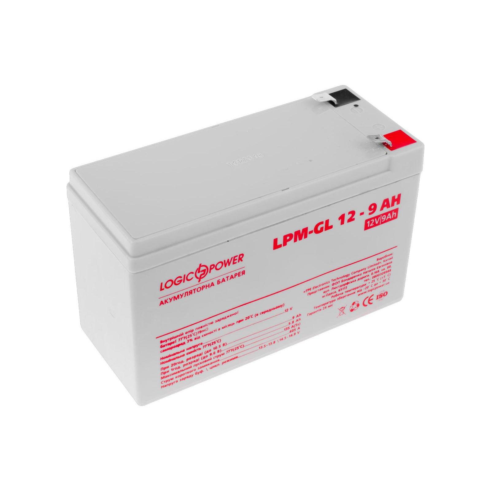 Батарея к ИБП LogicPower LPM-GL 12В 9Ач (6563) изображение 2
