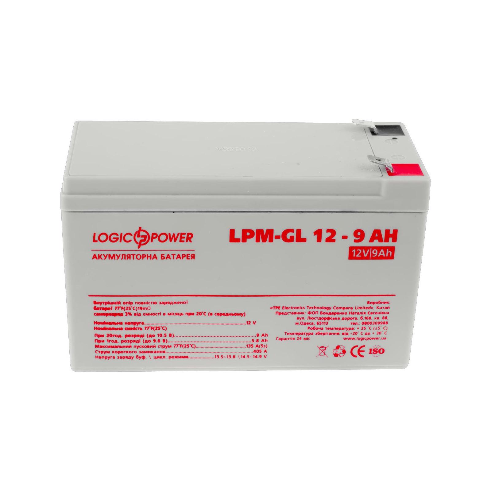 Батарея к ИБП LogicPower LPM-GL 12В 9Ач (6563)