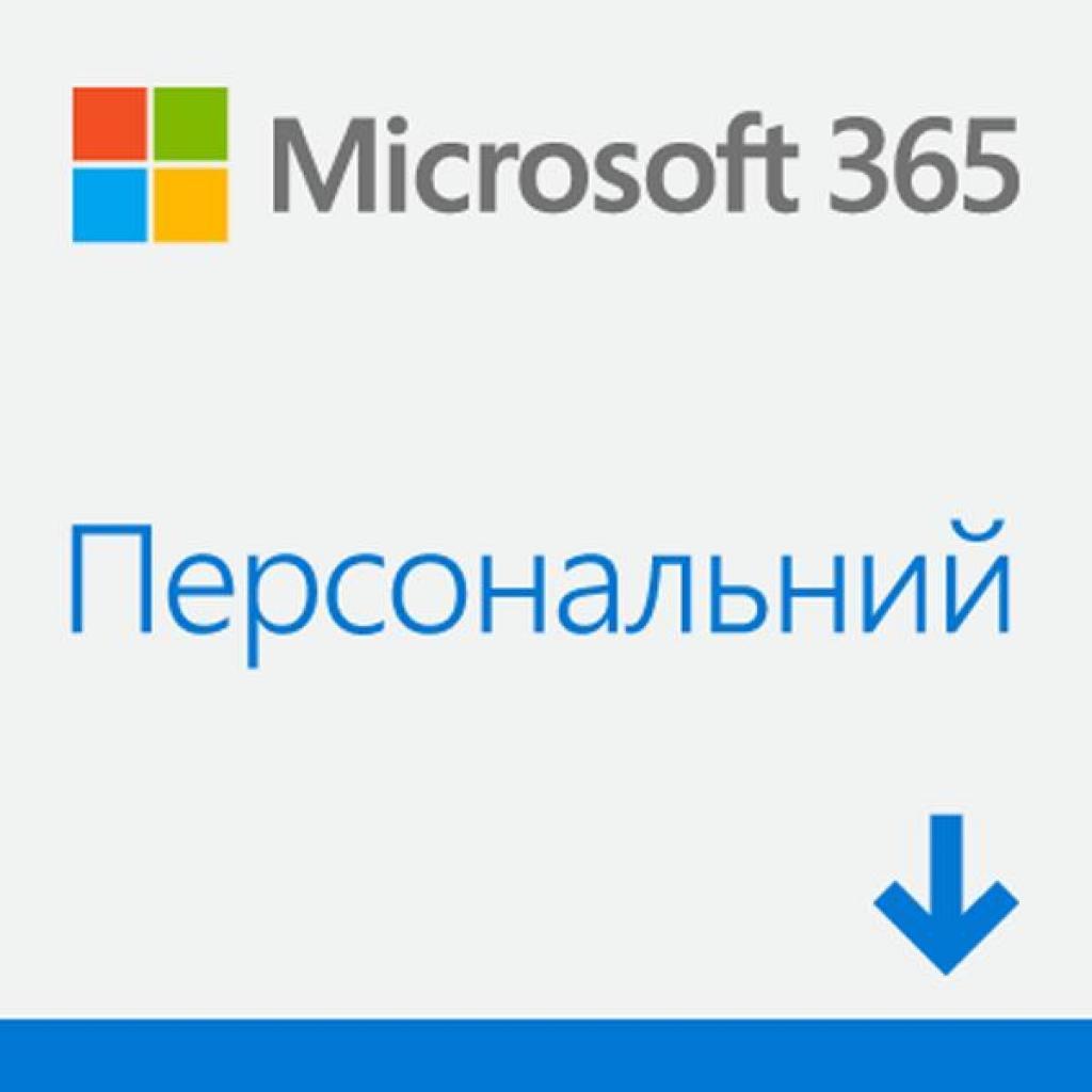Офісний додаток Microsoft Office365 Personal 1 User 1 Year Subscription Ukrainian Medi (QQ2-00837)