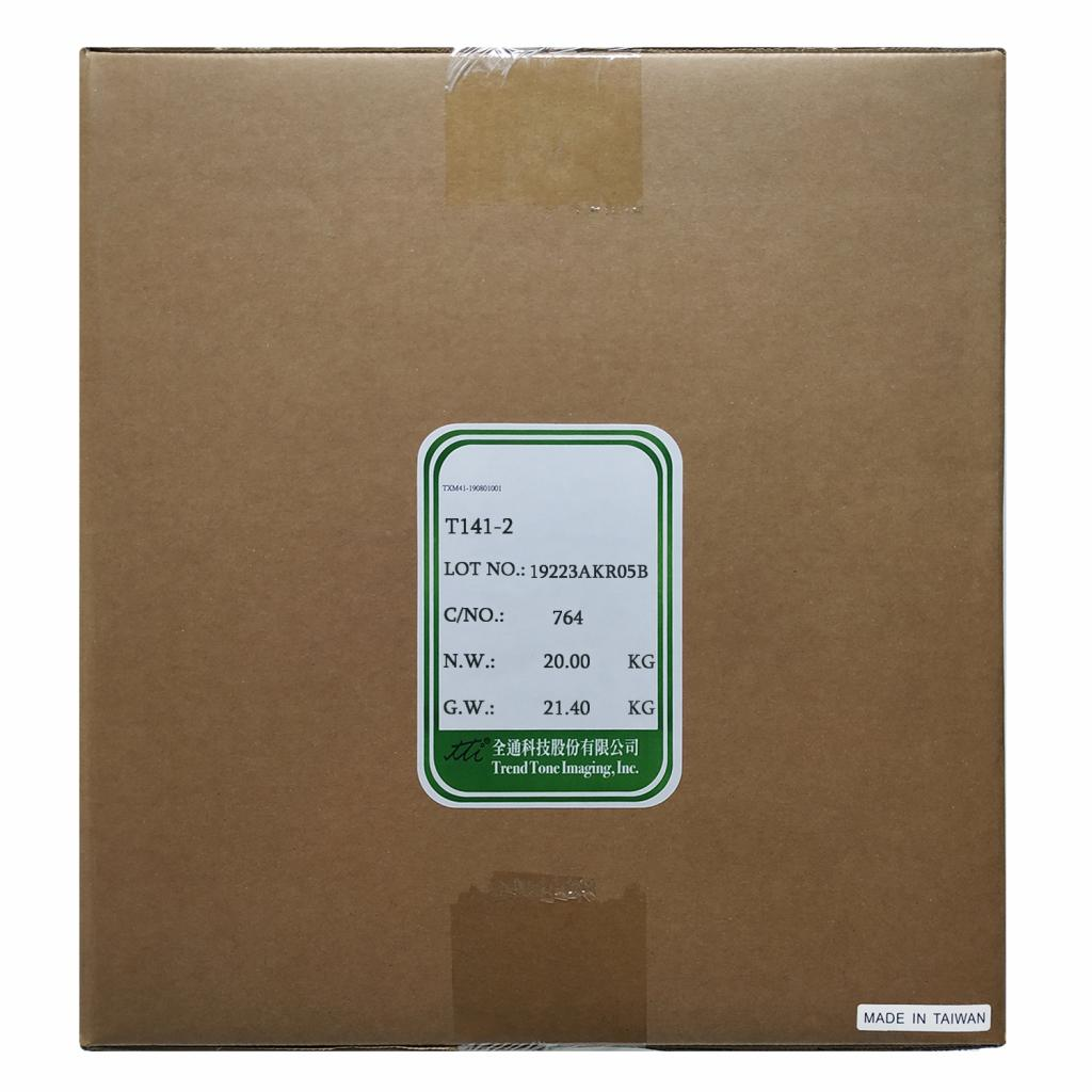 Тонер KYOCERA TK-1115/TK-1125 2x10кг TTI (TSM-141-2-20)