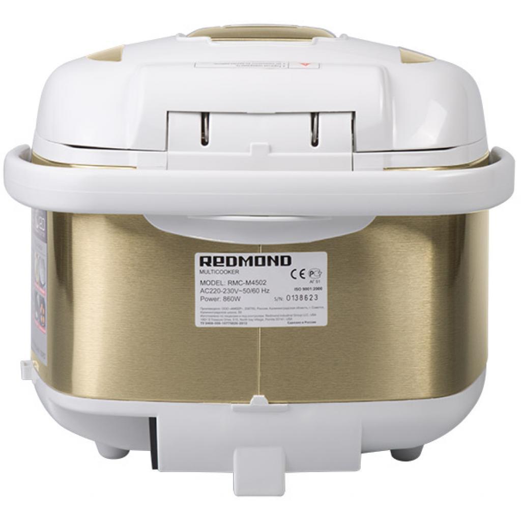 Мультиварка REDMOND RMC-M4502 white изображение 5