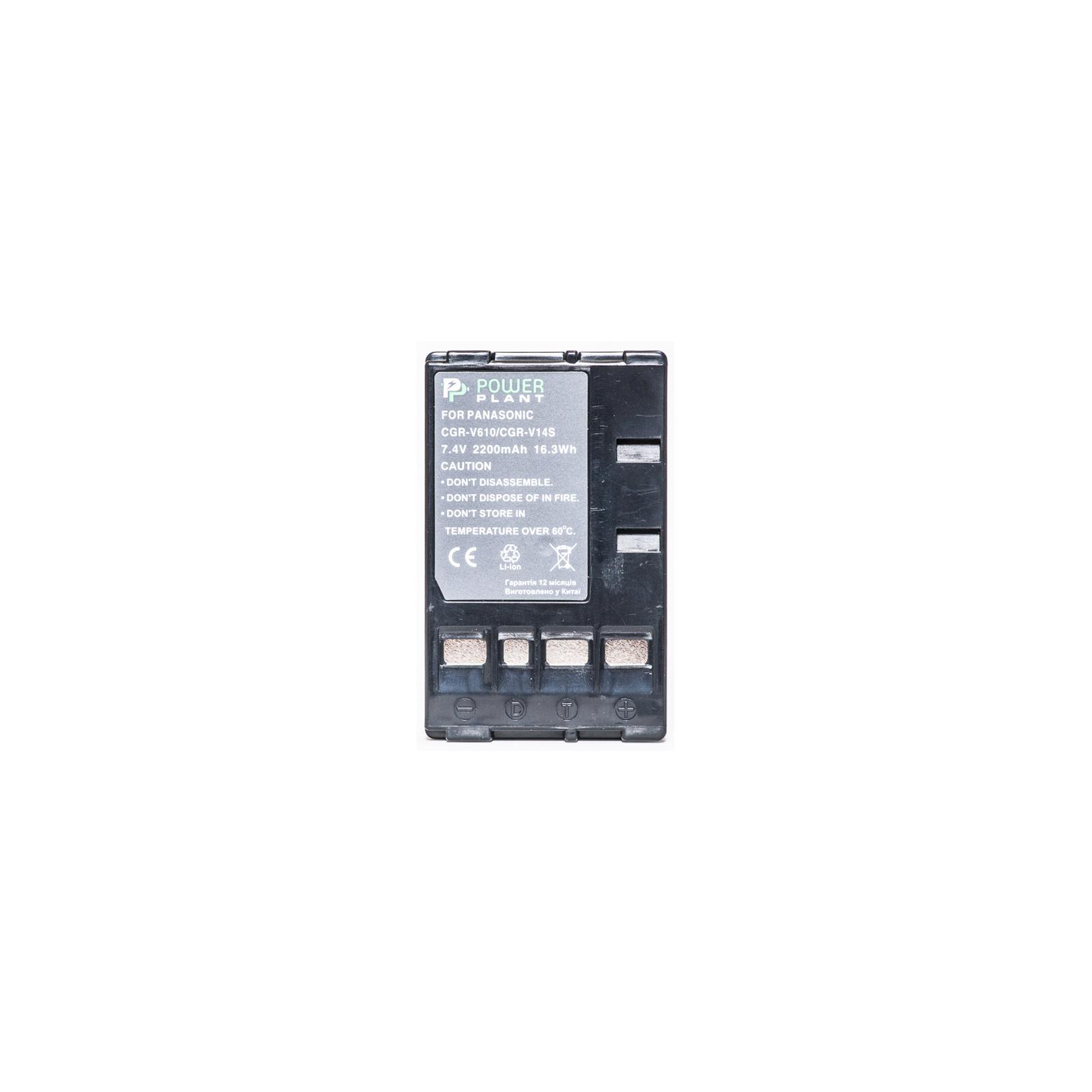 Аккумулятор к фото/видео PowerPlant Panasonic V610, V14 (DV00DV1095) изображение 2